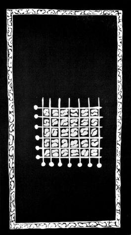 embedded 7 etching & aquatint, 1995, 33*60 cm