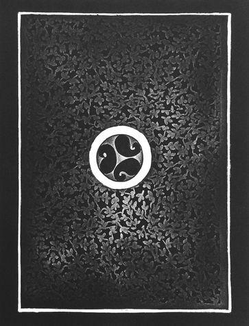 embedded 1 photo-etching & aquatint, 1995, 35*45 cm